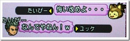 chat5b