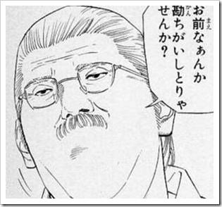 image_thumb12