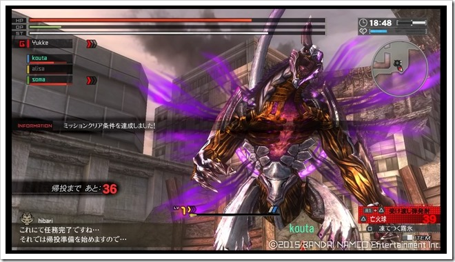 GOD EATER RESURRECTION_20151121151452
