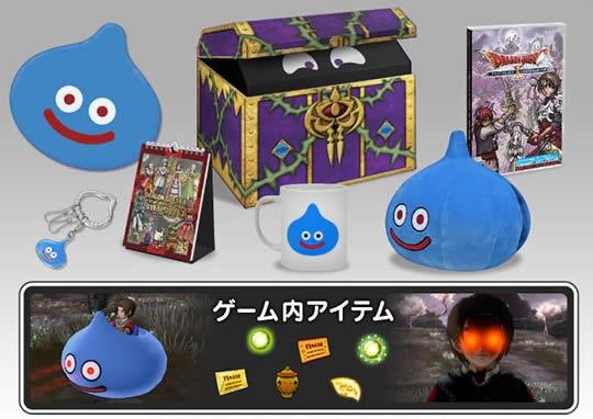 魔界からの宝箱は11000円